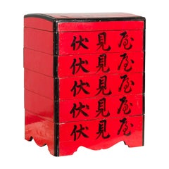 Japanese Taishō Period Red Lacquered Tiered Food Box with Black Calligraphy