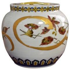 Japanese Tea Ceremony Mizusashi Water Jar by Master Porcelain Artist