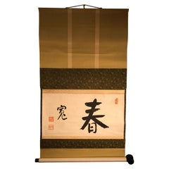 "Japanese Tea Ceremony ""SPRING"" Scroll Hand Painted Calligraphy, Fine Condition"