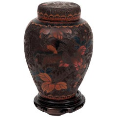 Japanese Totai Shippo Cloisonne Tree Bark Ginger Jar