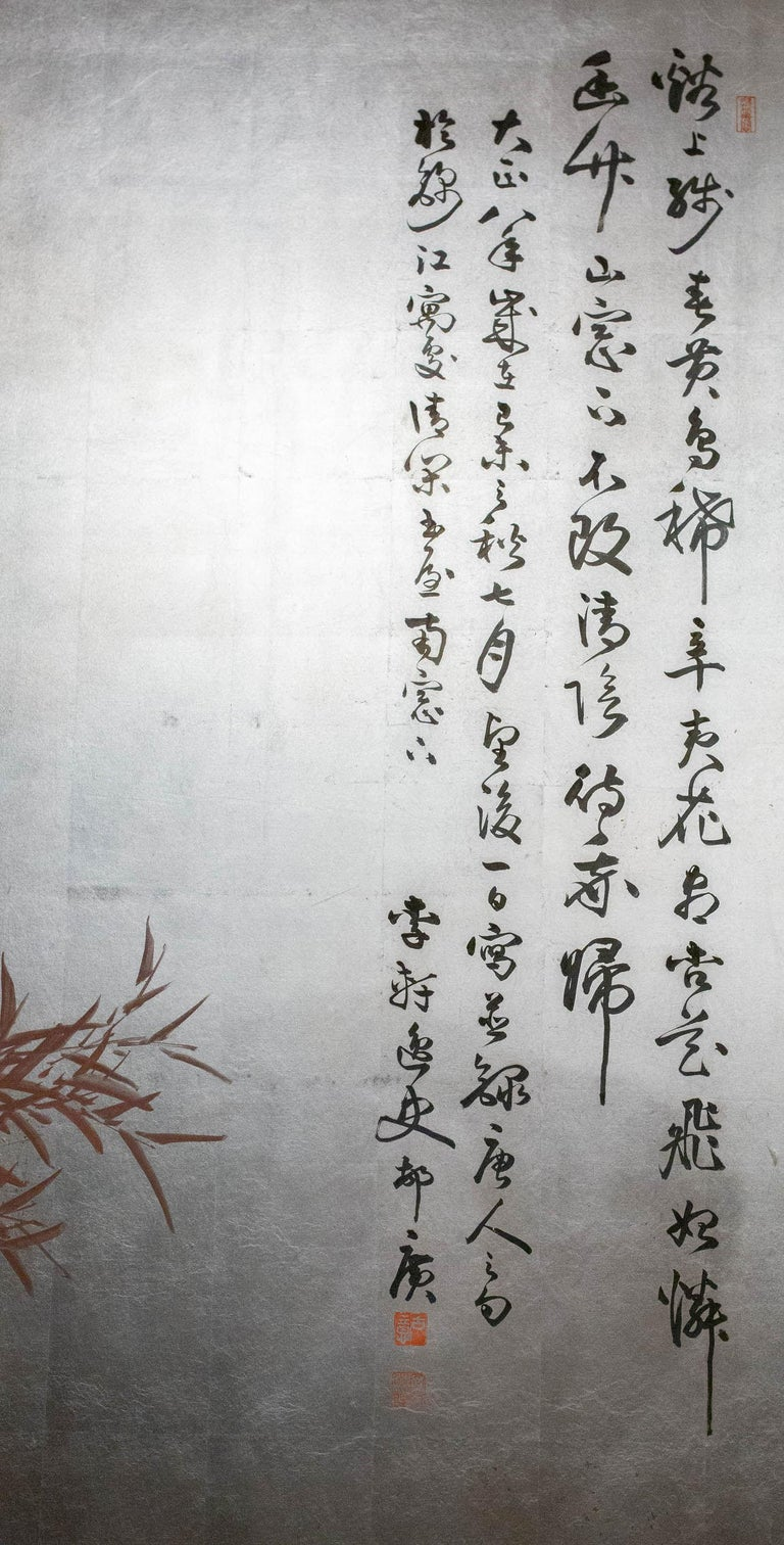 Painting of a perforated garden stone with red bamboo growing behind. Chinese zekku poem reads,