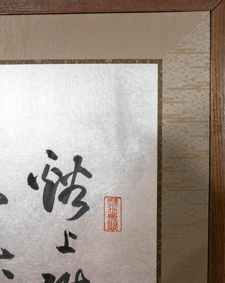 Taisho Japanese Two-Panel Screen Chinese Style Painting with Calligraphy For Sale