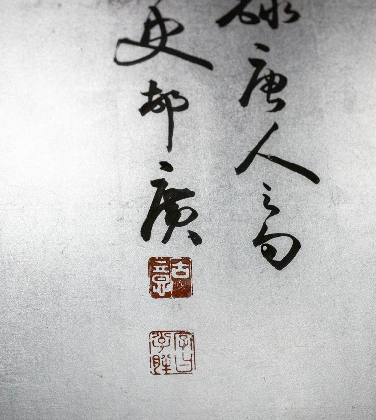 Japanese Two-Panel Screen Chinese Style Painting with Calligraphy In Good Condition For Sale In Hudson, NY