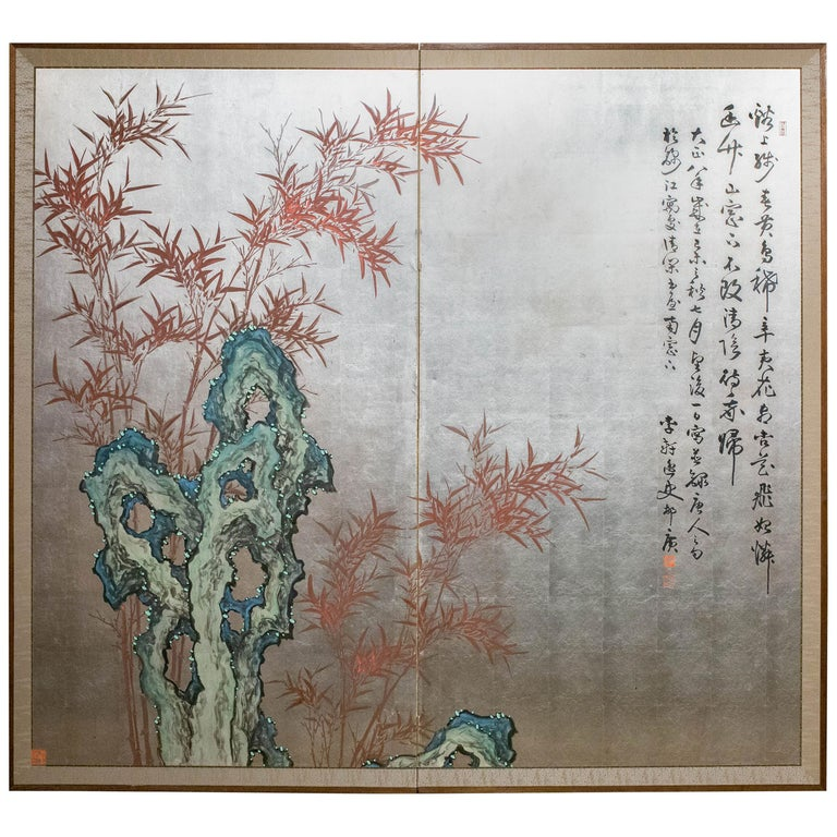 Japanese Two-Panel Screen Chinese Style Painting with Calligraphy For Sale