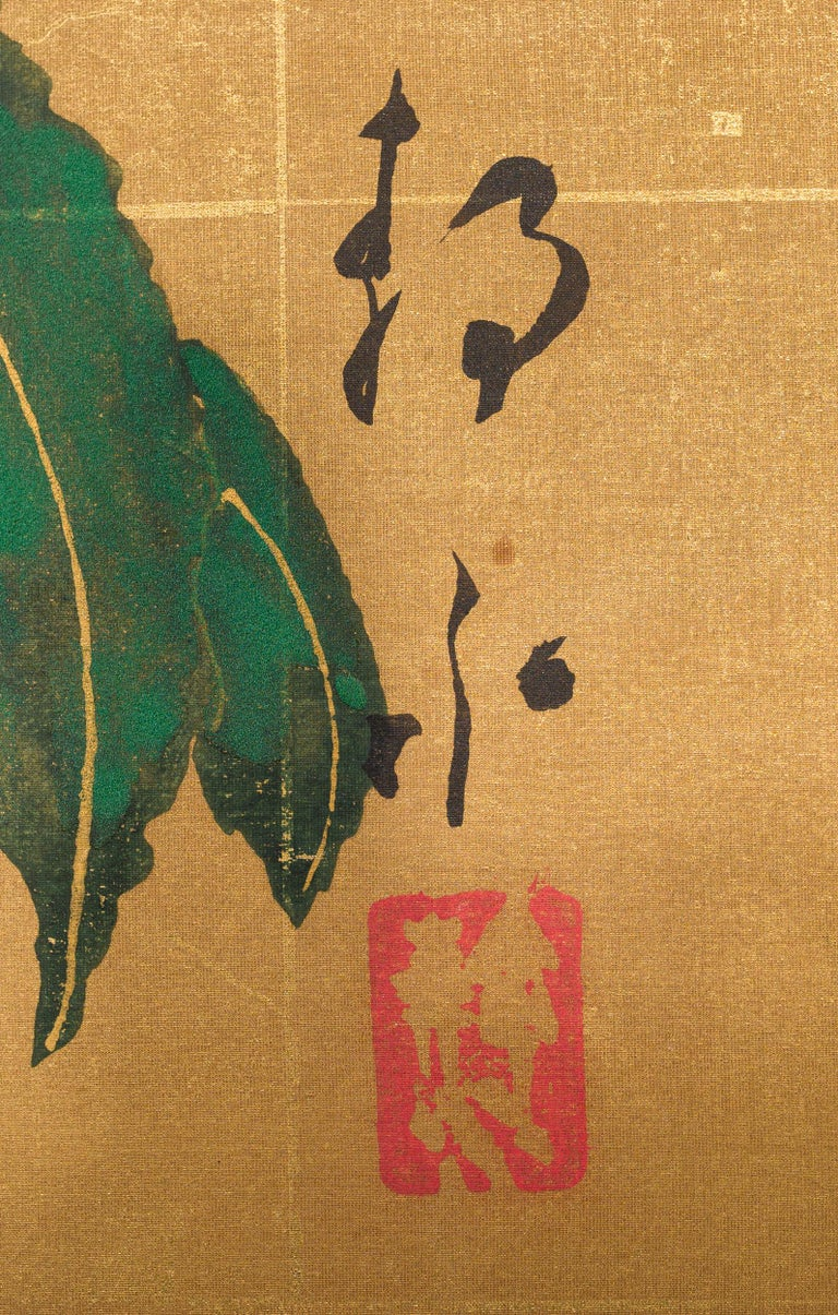 Japanese Two Panel Screen Late Summer Into Fall For Sale 10