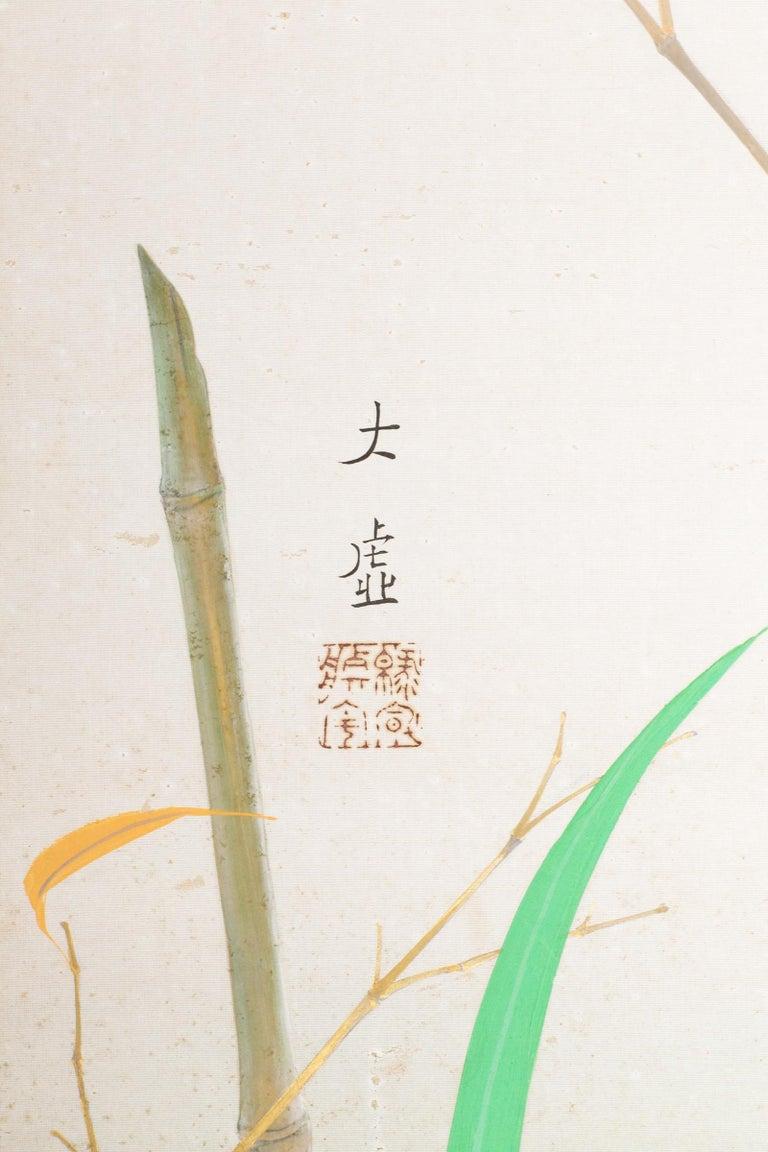 Silk Japanese Two-Panel Screen Marsh Flowers For Sale
