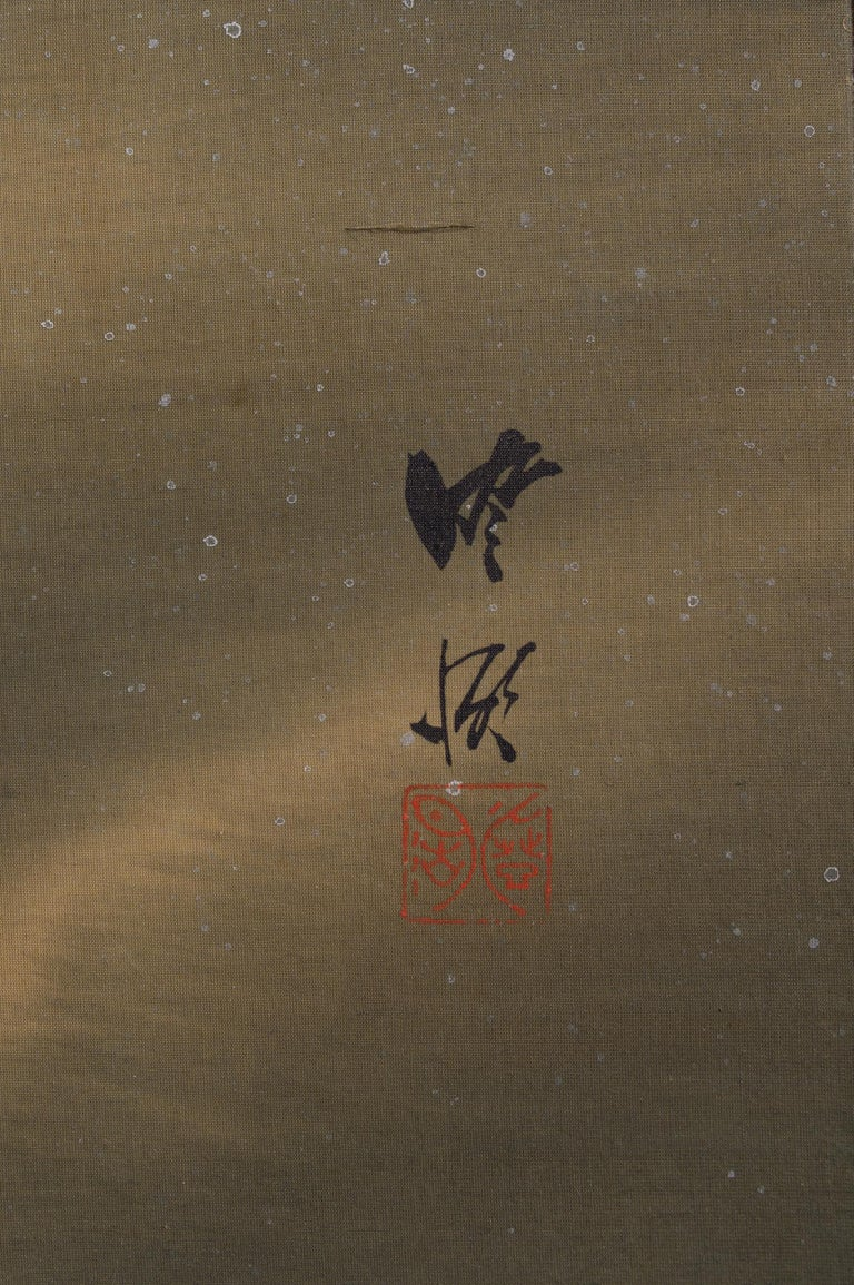 Japanese Two Panel Screen Moon Over Stormy Seas For Sale 4