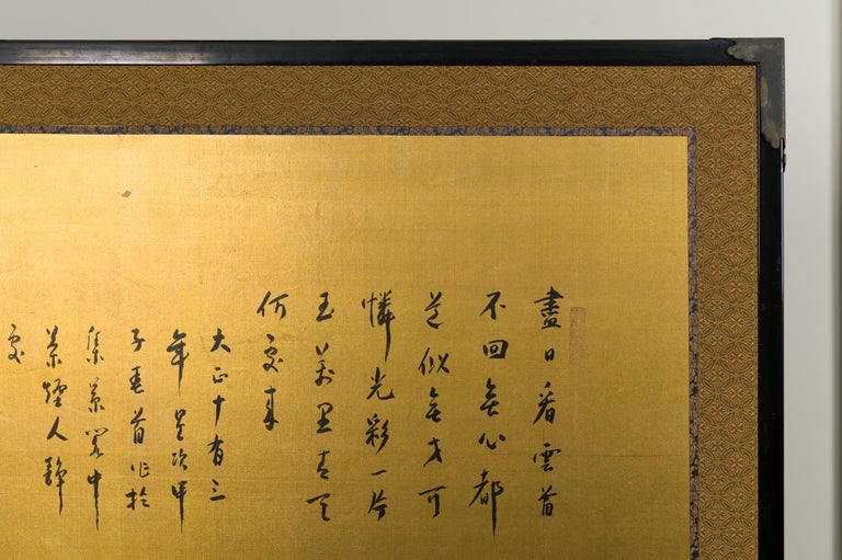 Japanese Two Panel Screen: Mountains in the Mist For Sale 6