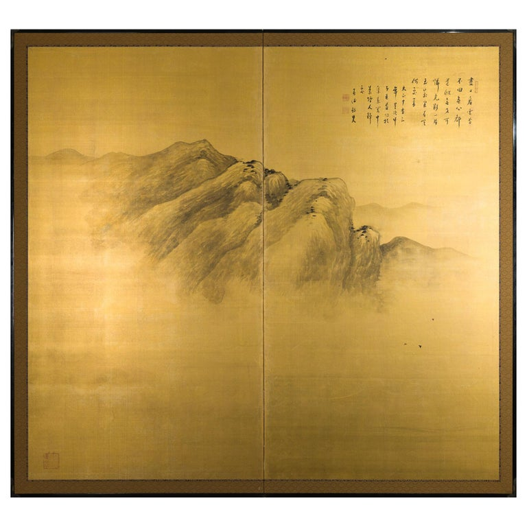 Japanese Two Panel Screen: Mountains in the Mist For Sale