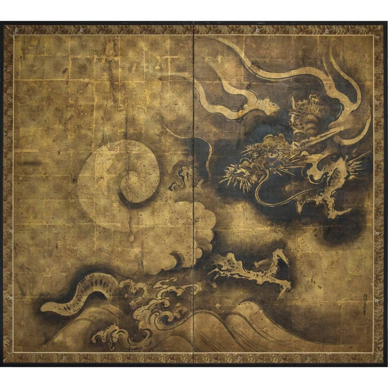 Japanese Two Panel Screen: Painting of Dragon