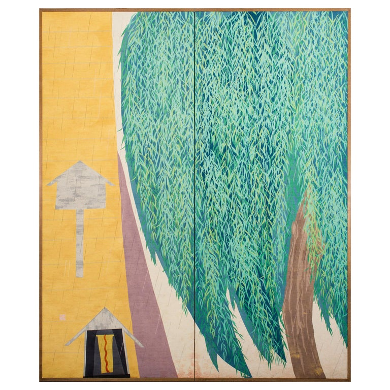 Japanese Two Panel Screen Willow Textile For Sale