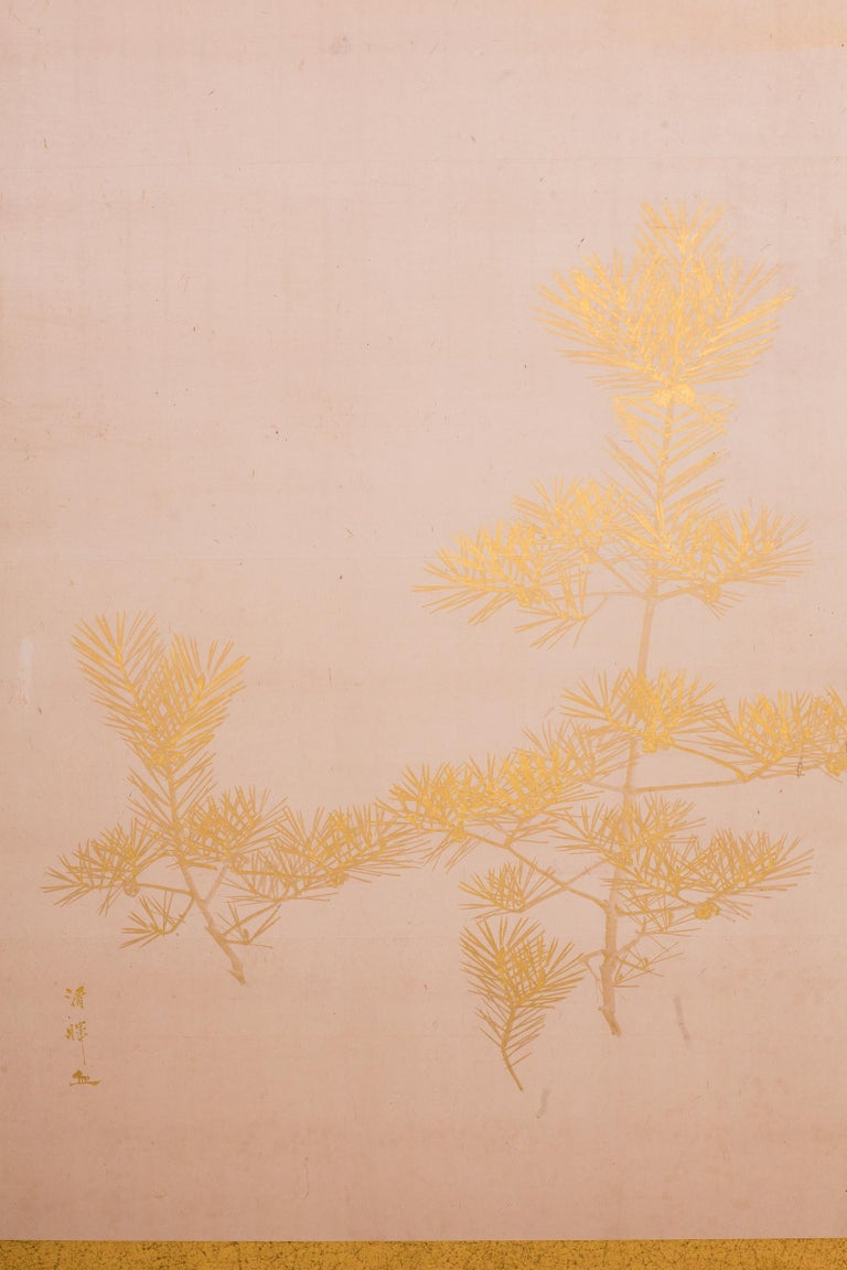Edo Japanese Two Panel Screen Young Pine For Sale