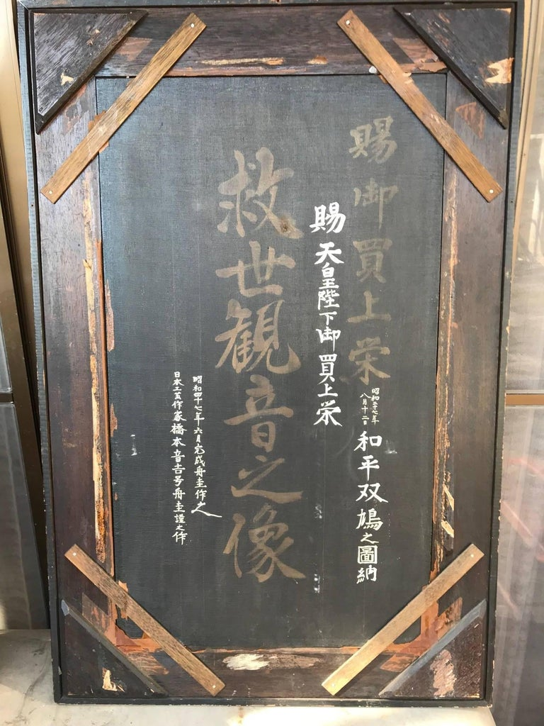 Japanese Unique and Elegant Kanon, Gifted by Emperor of Japan For Sale 8