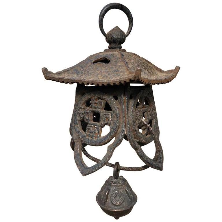 """Japanese Unique Antique """"Lucky Money"""" Lantern & Windchime For Sale"""