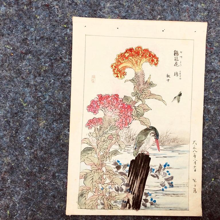 19th Century Japanese Unique