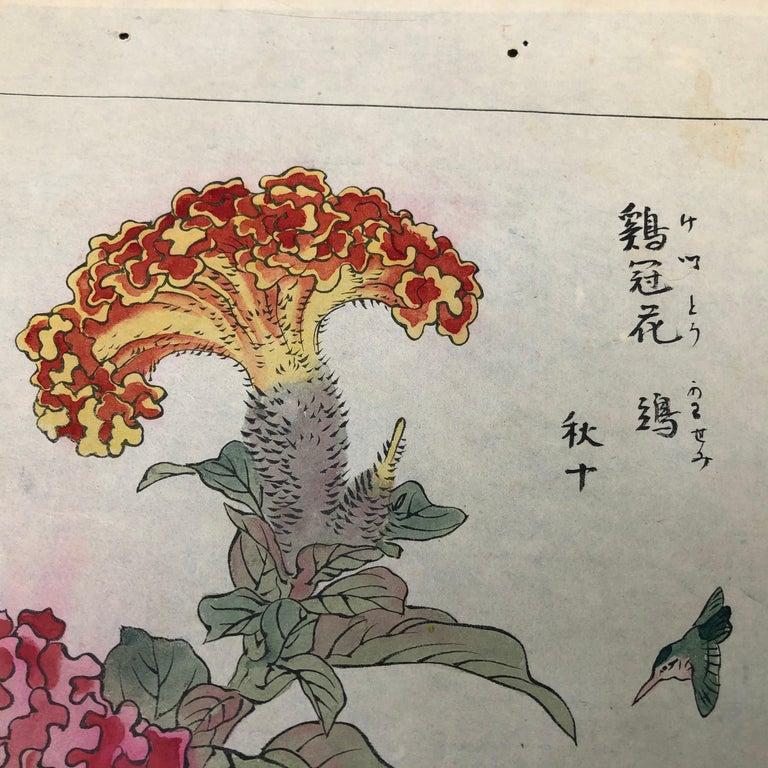 Japanese Unique