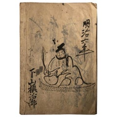 Japanese Antique Artisan's Woodblock print Book of Sumi Ink Calligraphy, 19thc