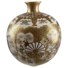 Japanese Vase, Satsuma, Late 19th Century