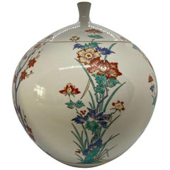 Japanese Vase with Cover, Early 20th Century