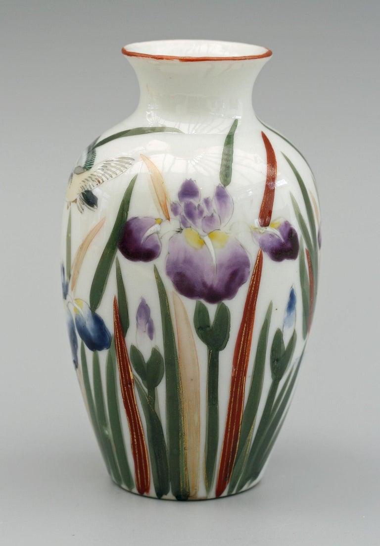 Japanese Vintage Fukagawa Arita Iris & Bird Painted Porcelain Vase 4