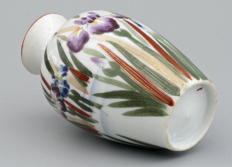 Japanese Vintage Fukagawa Arita Iris & Bird Painted Porcelain Vase In Good Condition In Bishop's Stortford, Hertfordshire
