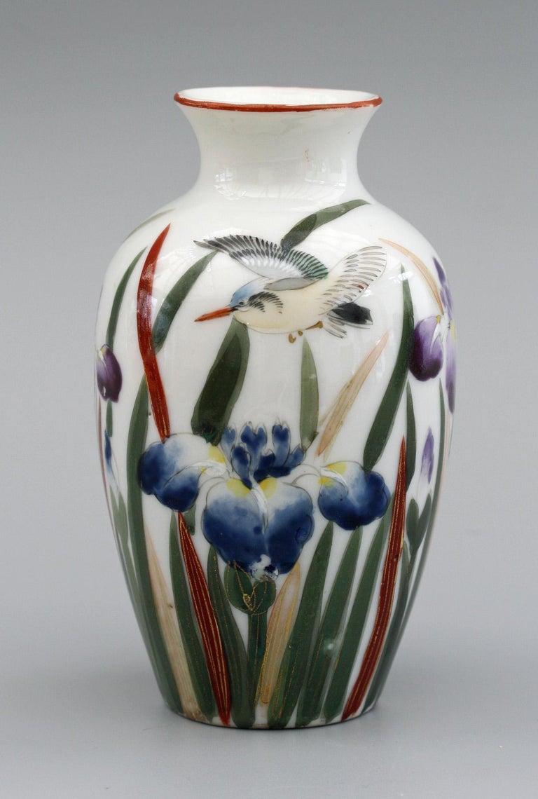 Japanese Vintage Fukagawa Arita Iris & Bird Painted Porcelain Vase 1