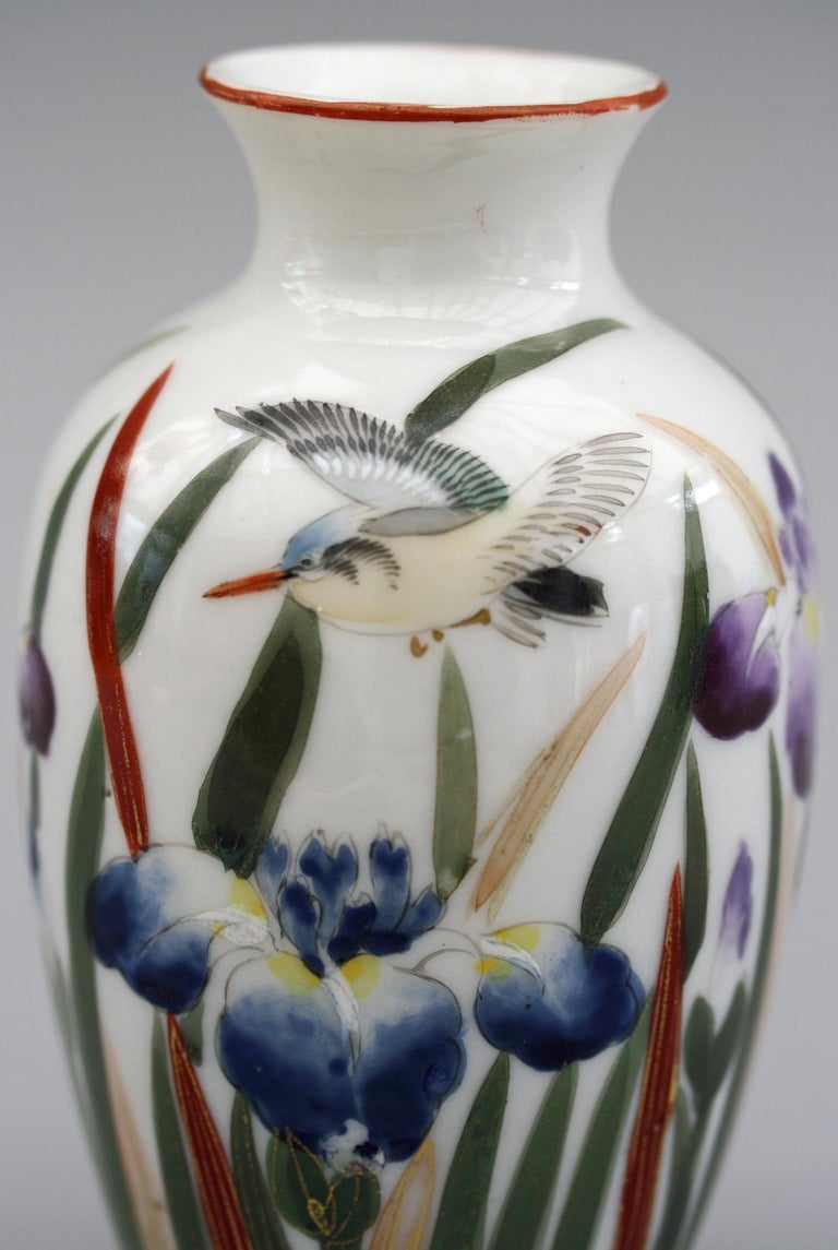 Japanese Vintage Fukagawa Arita Iris & Bird Painted Porcelain Vase 2