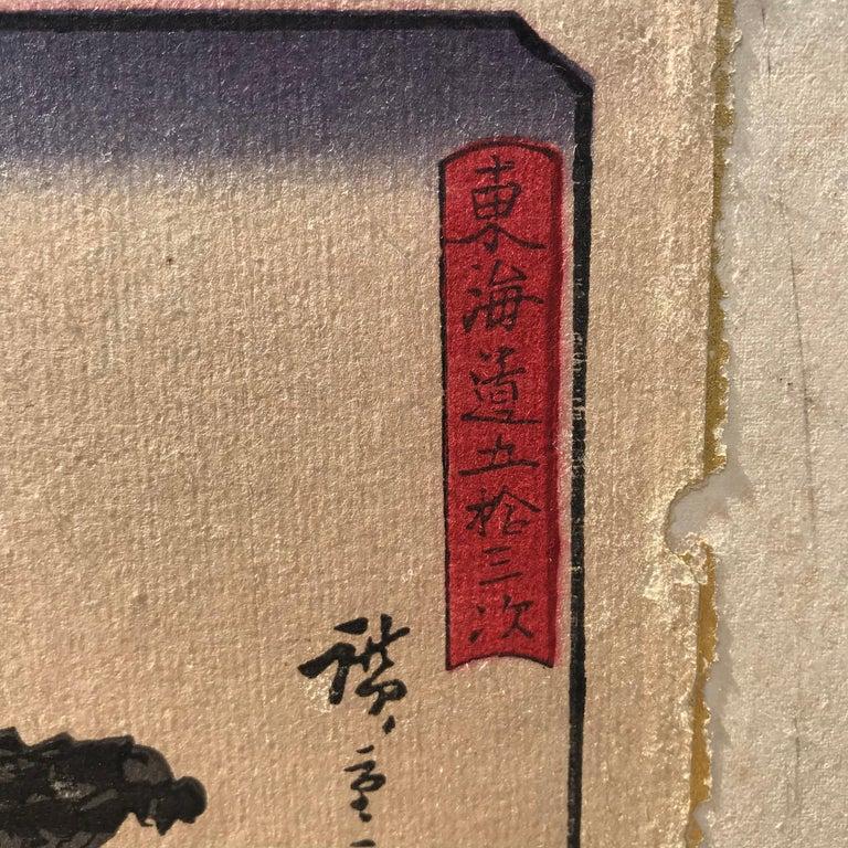 Japanese Vintage After Hiroshige