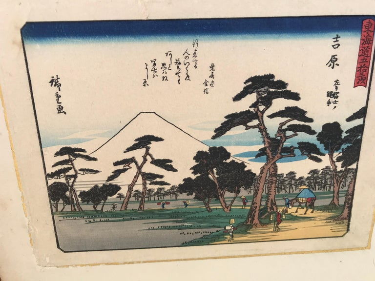 20th Century Japanese Vintage After Hiroshige