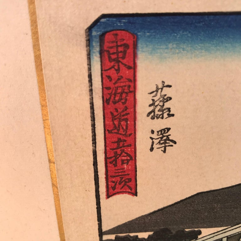 Paper Japanese Vintage After Hiroshige
