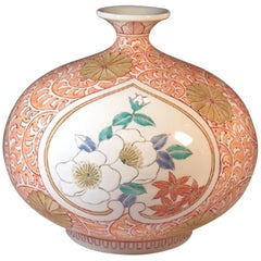 Japanese White Pink Green Porcelain Vase by Contemporary Master Artist