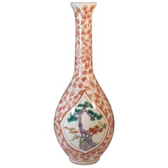 Japanese White Red Green Porcelain Vase by Contemporary Master Artist