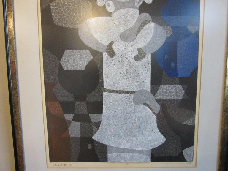 Japanese Wood Block Print by Mabuchi Toru In Good Condition For Sale In Cincinnati, OH