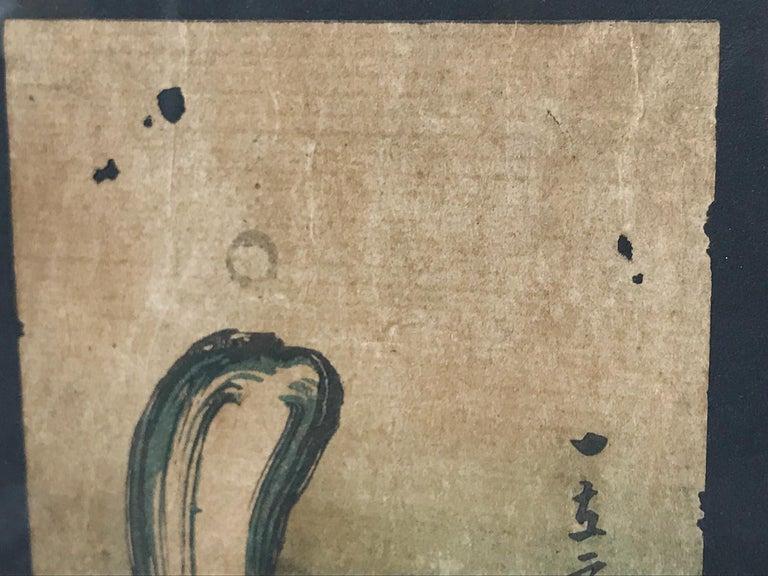 Japanese Woodblock Print of Mushroom Study, Fragment For Sale 1