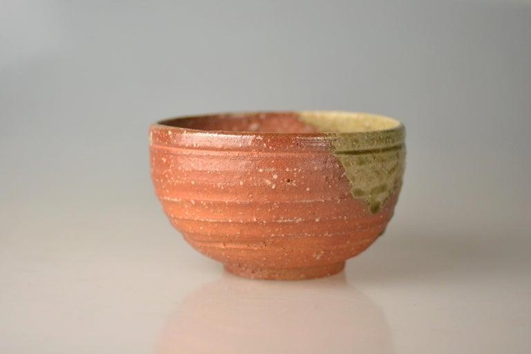 Showa Japanese Woodfired Handmade Matcha Tea Bowl by Takahashi Rakusai IV For Sale