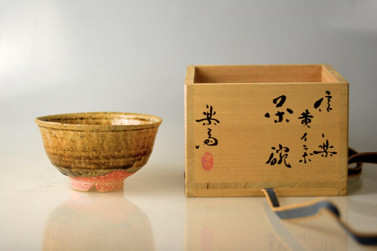 Late 20th Century Japanese Woodfired Handmade Matcha Tea Bowl by Takahashi Rakusai IV For Sale