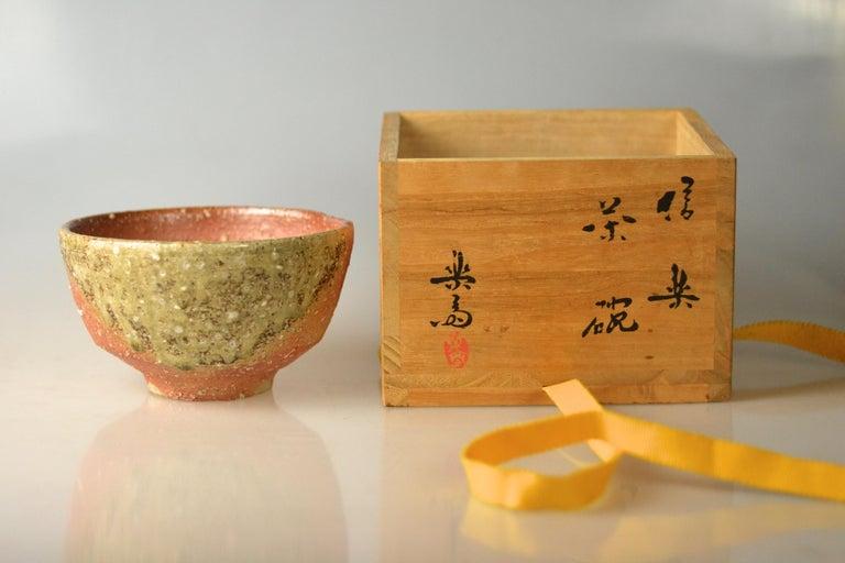 Stoneware Japanese Woodfired Handmade Matcha Tea Bowl by Takahashi Rakusai IV For Sale