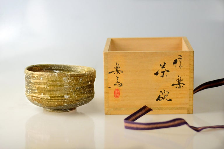 Stoneware Japanese Woodfired Handmade Matcha Tea Bowl by Takahashi Rakusai IV For Sale