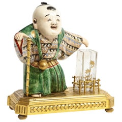 Japonisme French Ormolu, Japanese Porcelain and Glass Centerpiece, circa 1870