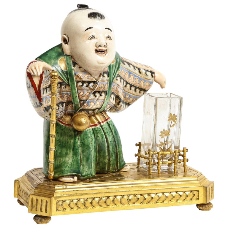 Japonisme French Ormolu, Japanese Porcelain and Glass Centerpiece, circa 1870 For Sale