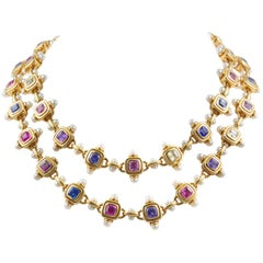 JAR 18 Karat Gold Multicolored Sapphire, Pearl Necklace