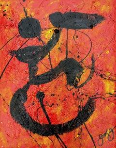 glyph 67., Mixed Media on Canvas