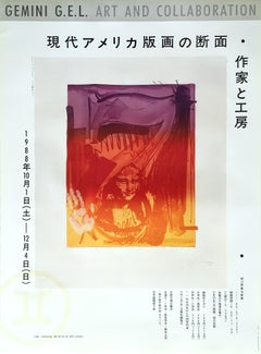 """""""Gemini G.E.L.: Art and Collaboration"""" Exhibition Poster"""