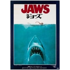 """Jaws"", 1975 Japanese B2 Film Movie Poster, Kastel"