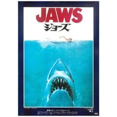 """Jaws"" 1975 Japanese B2 Film Poster"