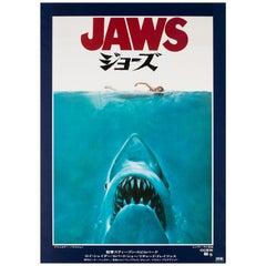 """""""Jaws"""", 1975 Japanese B2 Film Poster, Kastel"""