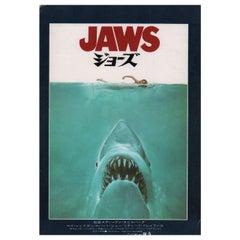 """Jaws"" 1975 Japanese B5 Chirashi Flyer"