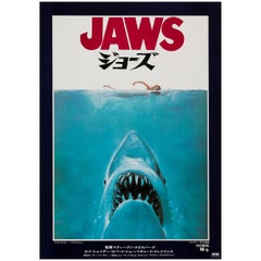 'Jaws' Japanese Film Poster, 1975