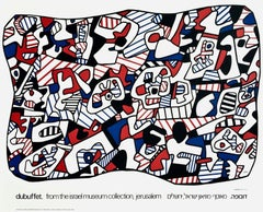 Israel Museum 1978 Vintage Exhibition Offset Lithograph