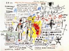 Jean-Michel Basquiat, Boxer Rebellion (2018)